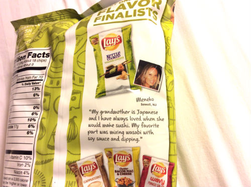 New Lay's Do Us a Flavor Wasabi Ginger Kettle Cooked Potato Chips