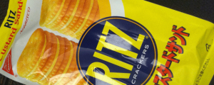 Review: Ritz Custard Sandwich & What Is Less Watched Than the ESPYs?