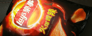Review: Lay's Taiwan (?) Flaming Spicy Potato Chips & Wearing a Costume to Work /  School?