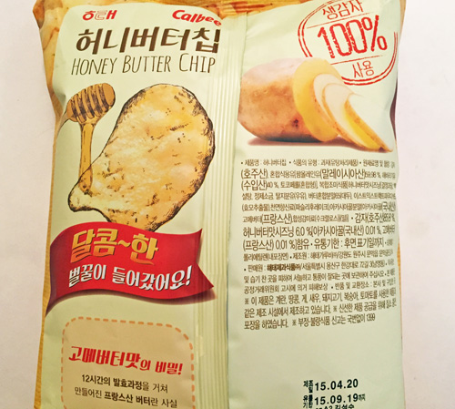 Review calbee honey butter chips the chip that is causing hysteria